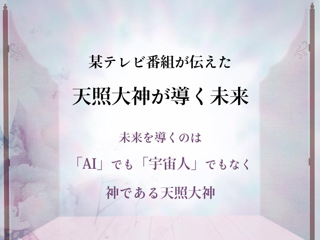 f:id:mirai-hadou:20191231074139j:plain