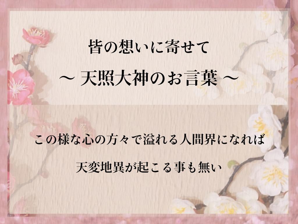 f:id:mirai-hadou:20200208223138j:plain