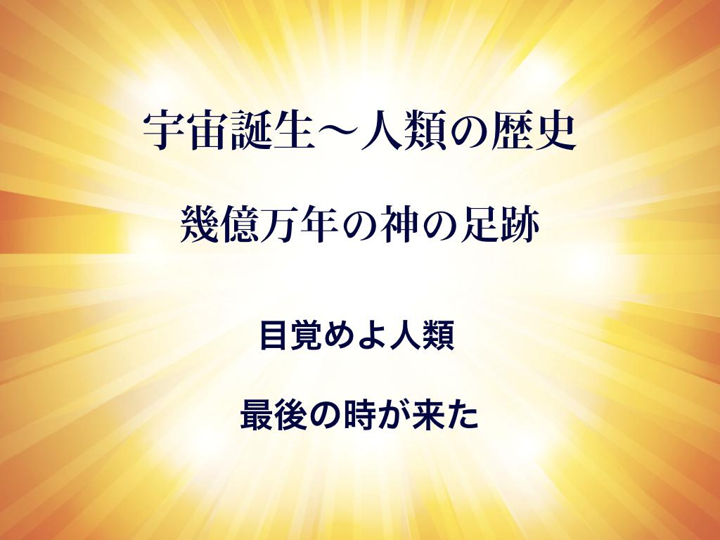 f:id:mirai-hadou:20200209132751j:plain