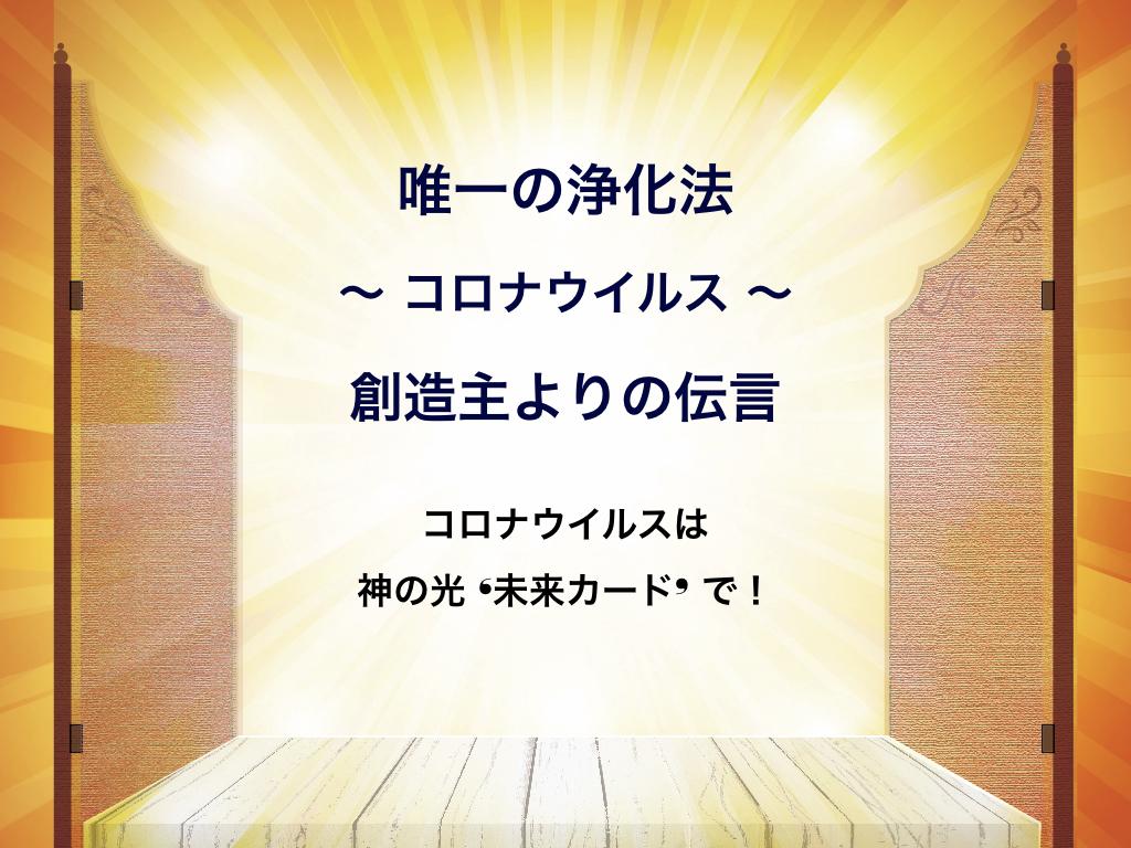 f:id:mirai-hadou:20200229180826j:plain