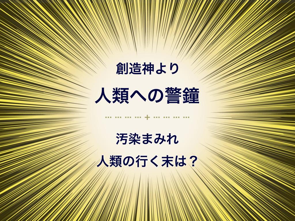 f:id:mirai-hadou:20200322223014j:plain