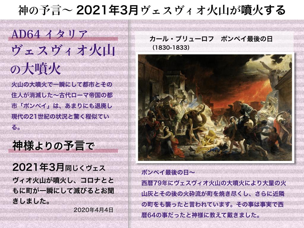 f:id:mirai-hadou:20200405161956j:plain