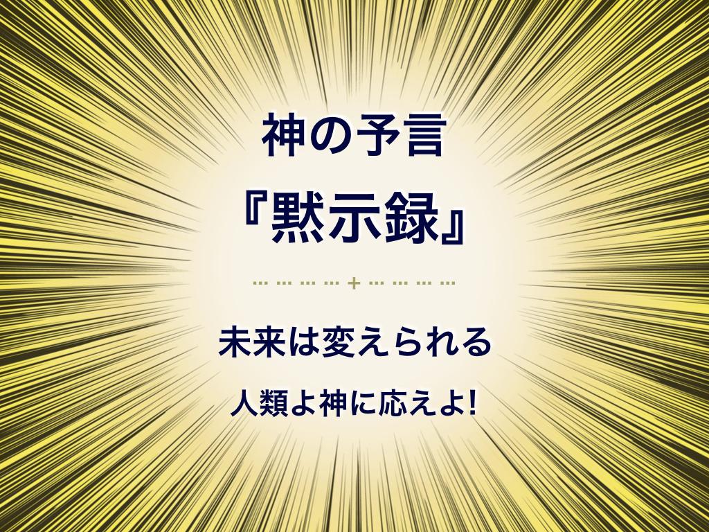 f:id:mirai-hadou:20200407172748j:plain