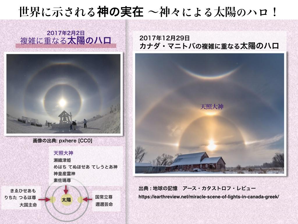 f:id:mirai-hadou:20200410235715j:plain