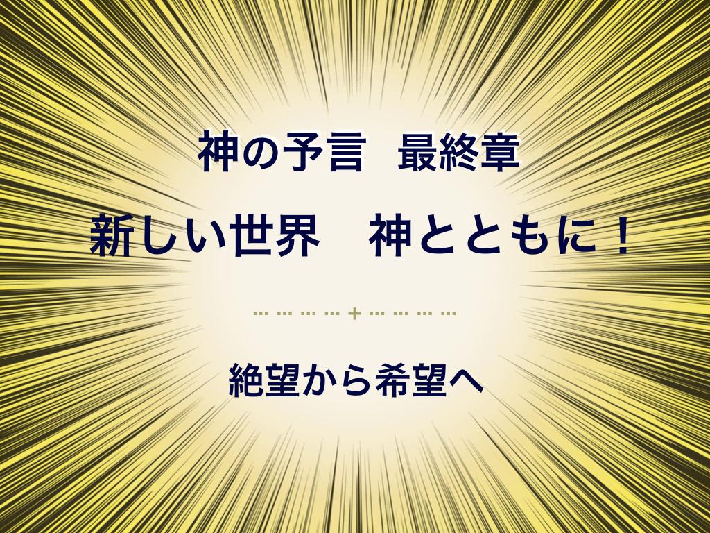 f:id:mirai-hadou:20200415230825j:plain