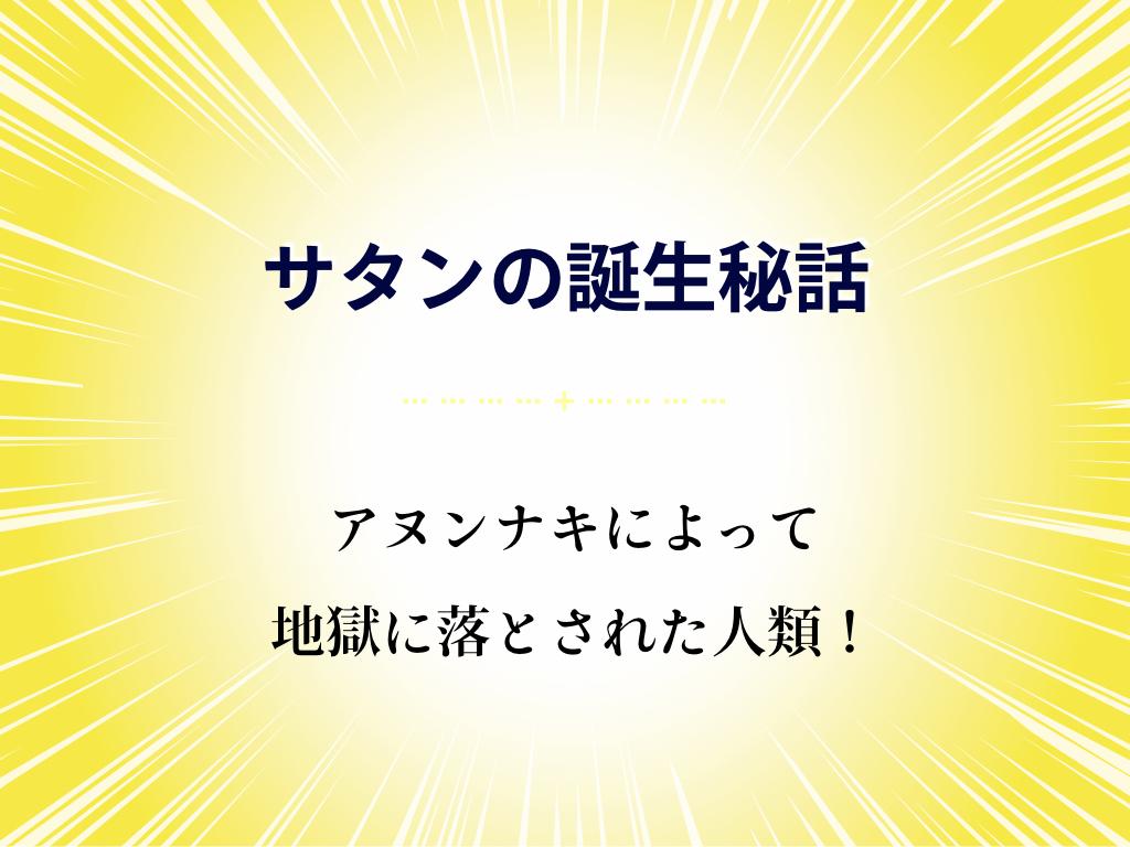 f:id:mirai-hadou:20200512194224j:plain