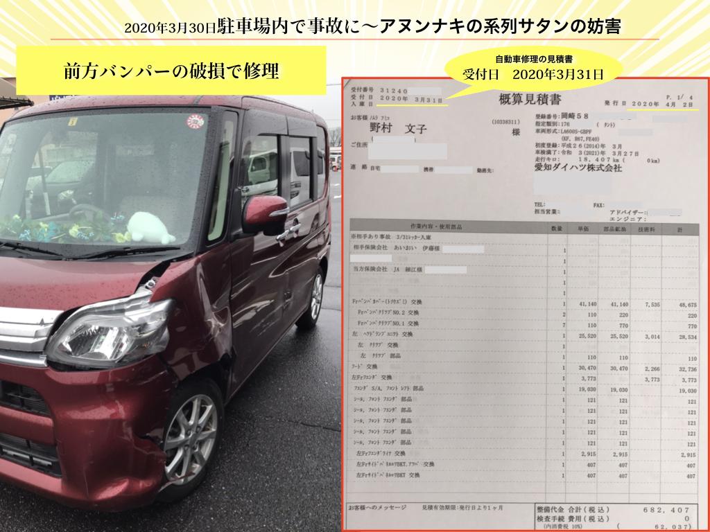 f:id:mirai-hadou:20200512195702j:plain