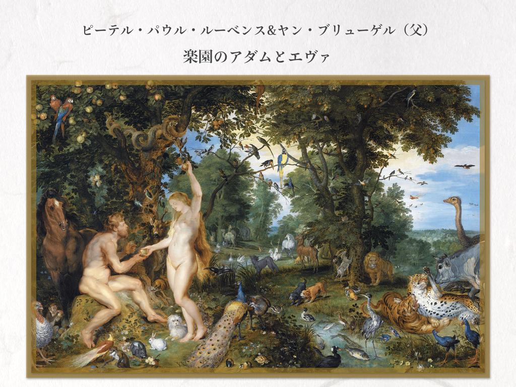 f:id:mirai-hadou:20200530104823j:plain