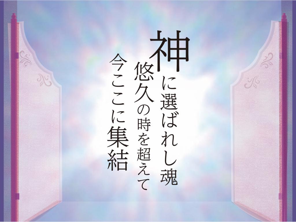 f:id:mirai-hadou:20200530105427j:plain