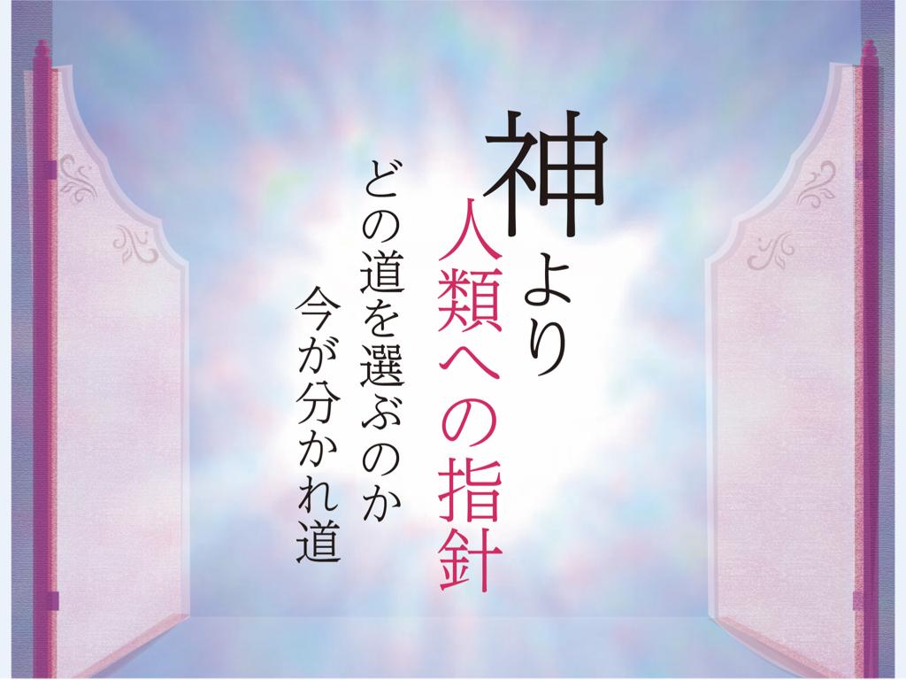 f:id:mirai-hadou:20200606220123j:plain