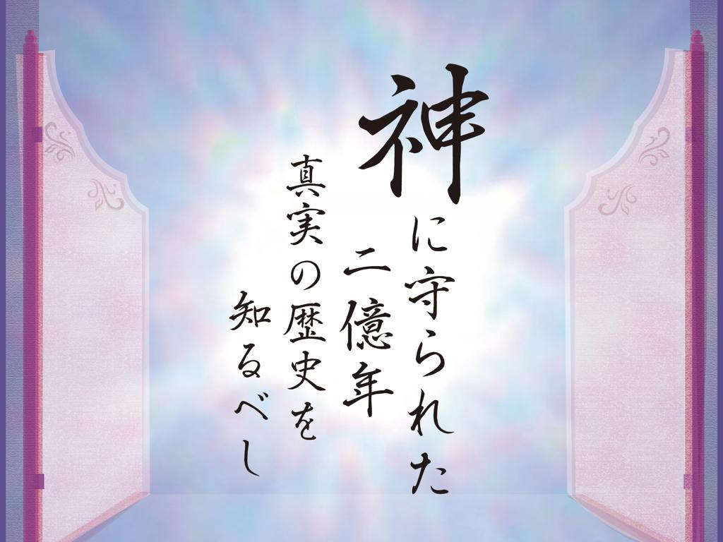 f:id:mirai-hadou:20200608212329j:plain