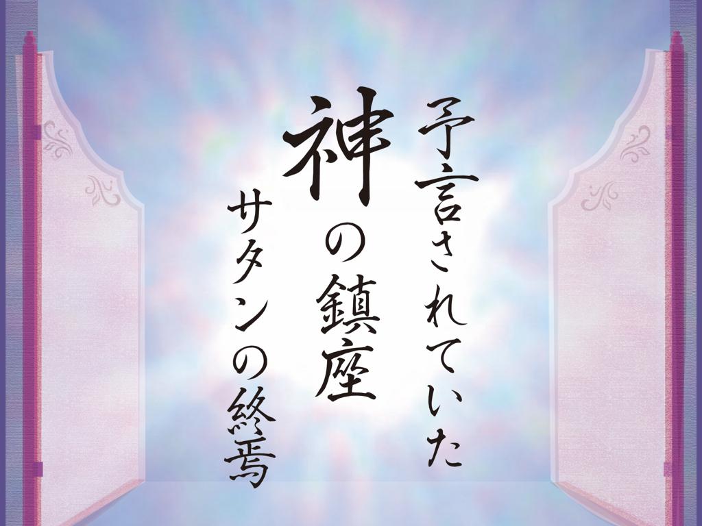 f:id:mirai-hadou:20200610223526j:plain