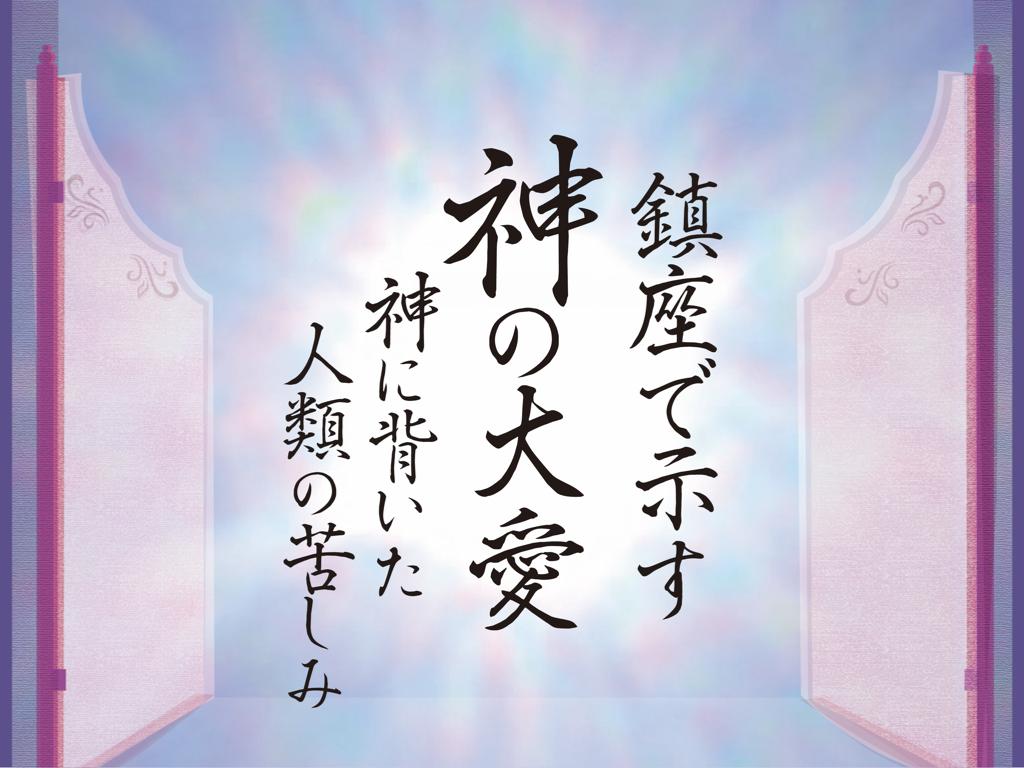 f:id:mirai-hadou:20200612121030j:plain