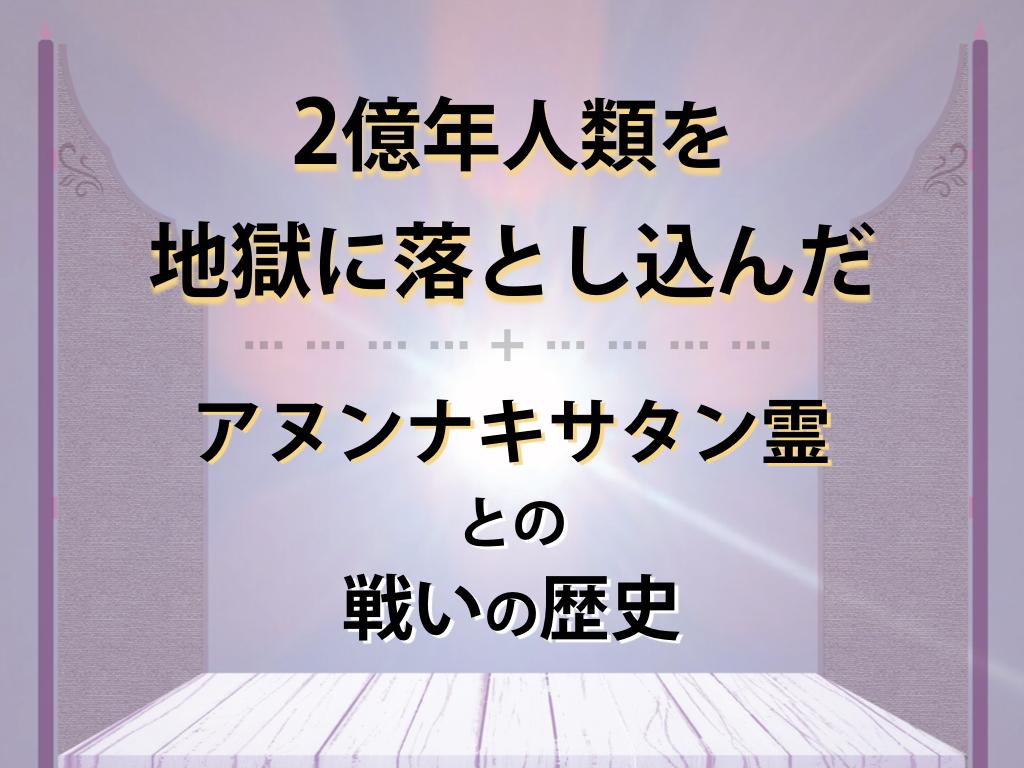 f:id:mirai-hadou:20200809192449j:plain