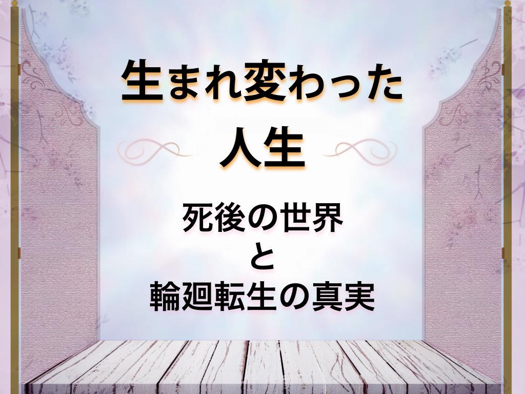 f:id:mirai-hadou:20200819185247j:plain