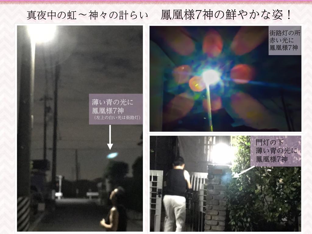 f:id:mirai-hadou:20200911095721j:plain