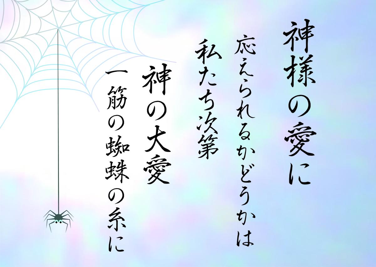 f:id:mirai-hadou:20200912230253j:plain