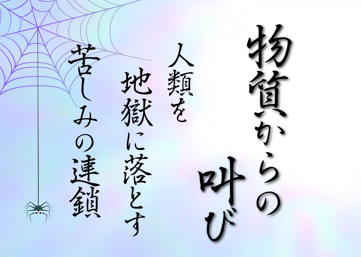 f:id:mirai-hadou:20200919214906j:plain