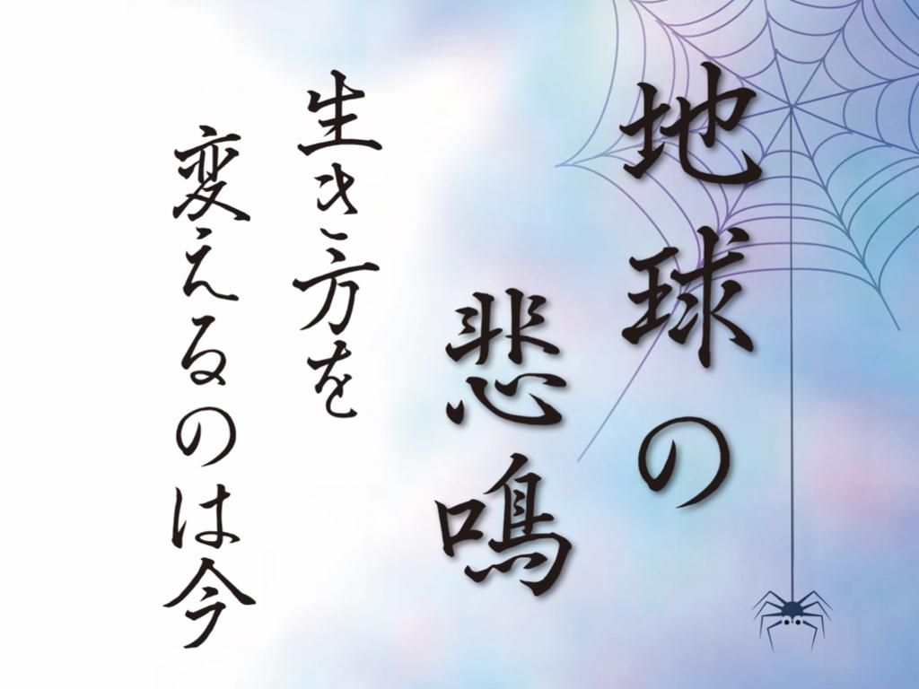 f:id:mirai-hadou:20200930234750j:plain