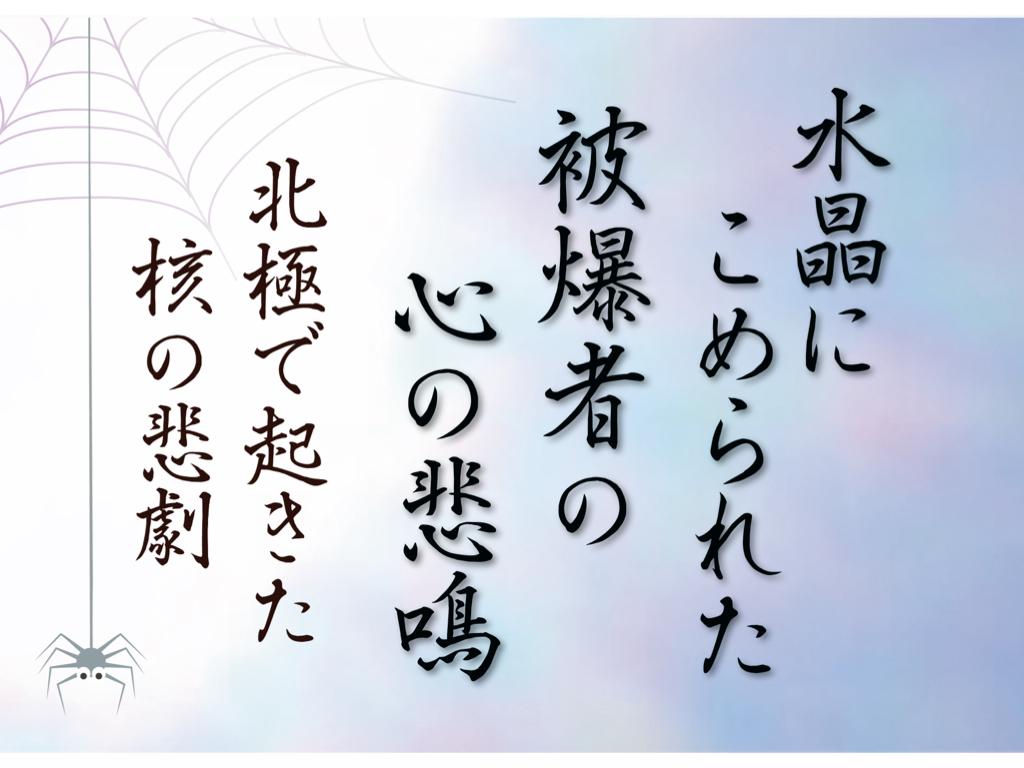 f:id:mirai-hadou:20201006201707j:plain