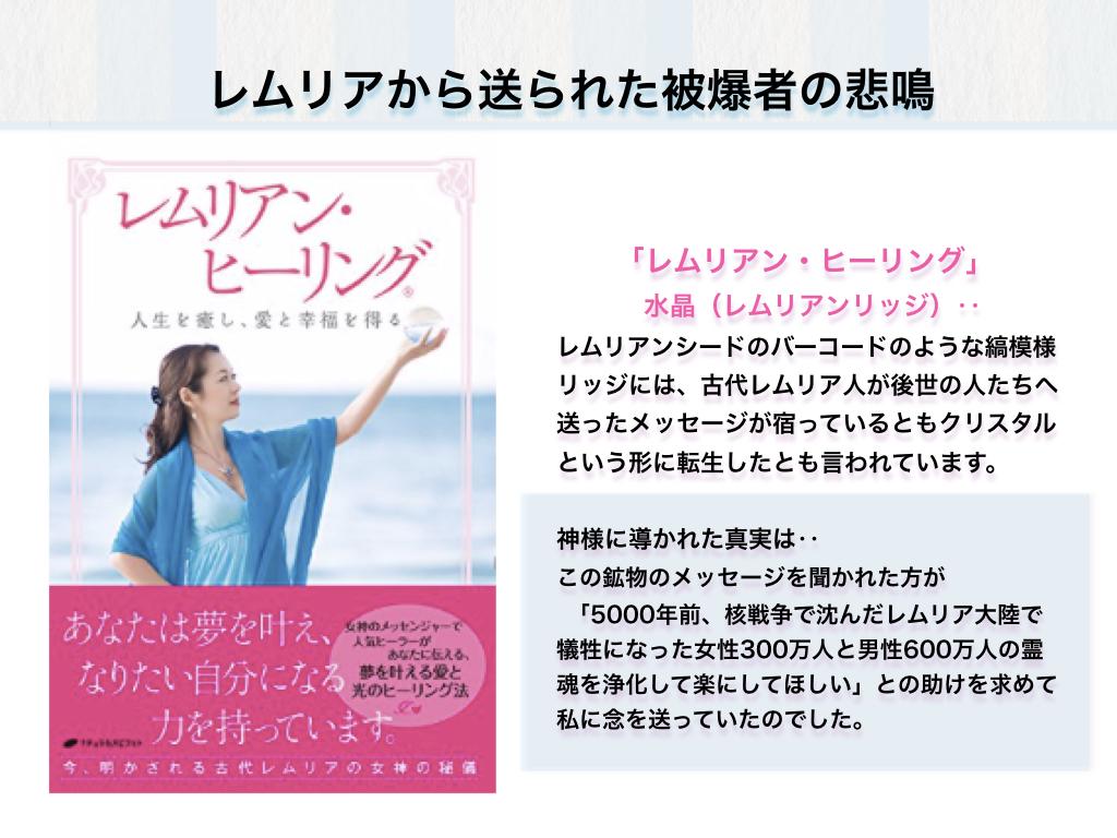 f:id:mirai-hadou:20201006210127j:plain