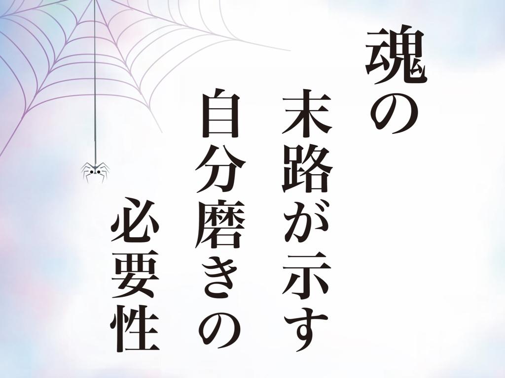 f:id:mirai-hadou:20201019020514j:plain