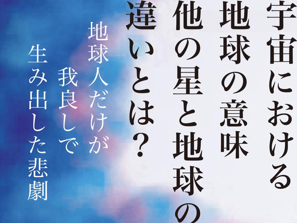 f:id:mirai-hadou:20201020205948j:plain