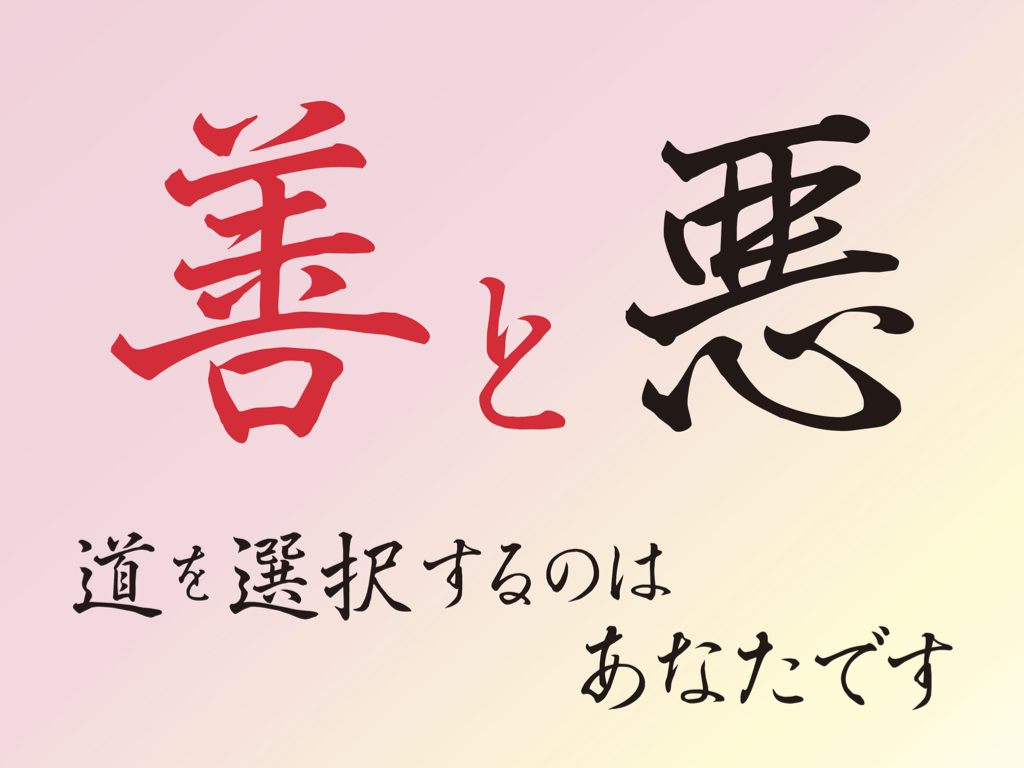 f:id:mirai-hadou:20201102092231j:plain