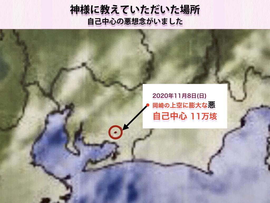 f:id:mirai-hadou:20201108211349j:plain
