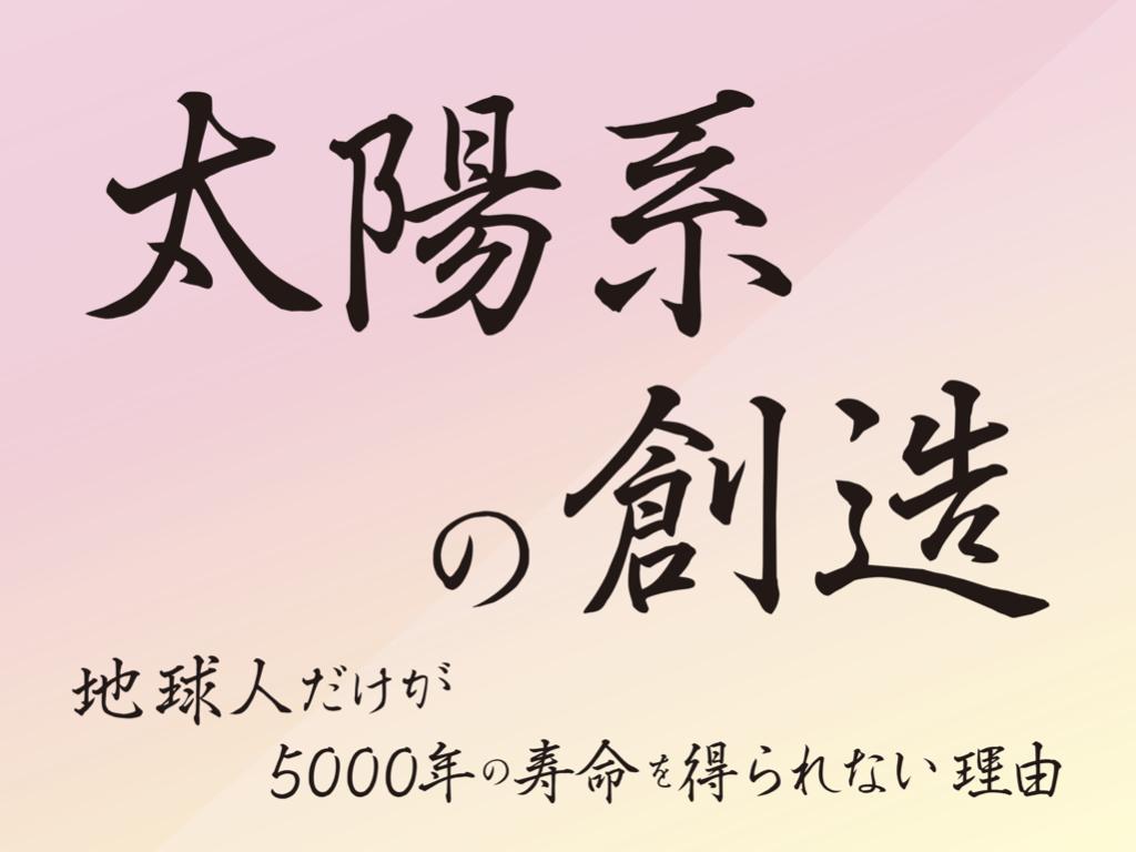 f:id:mirai-hadou:20201110035646j:plain
