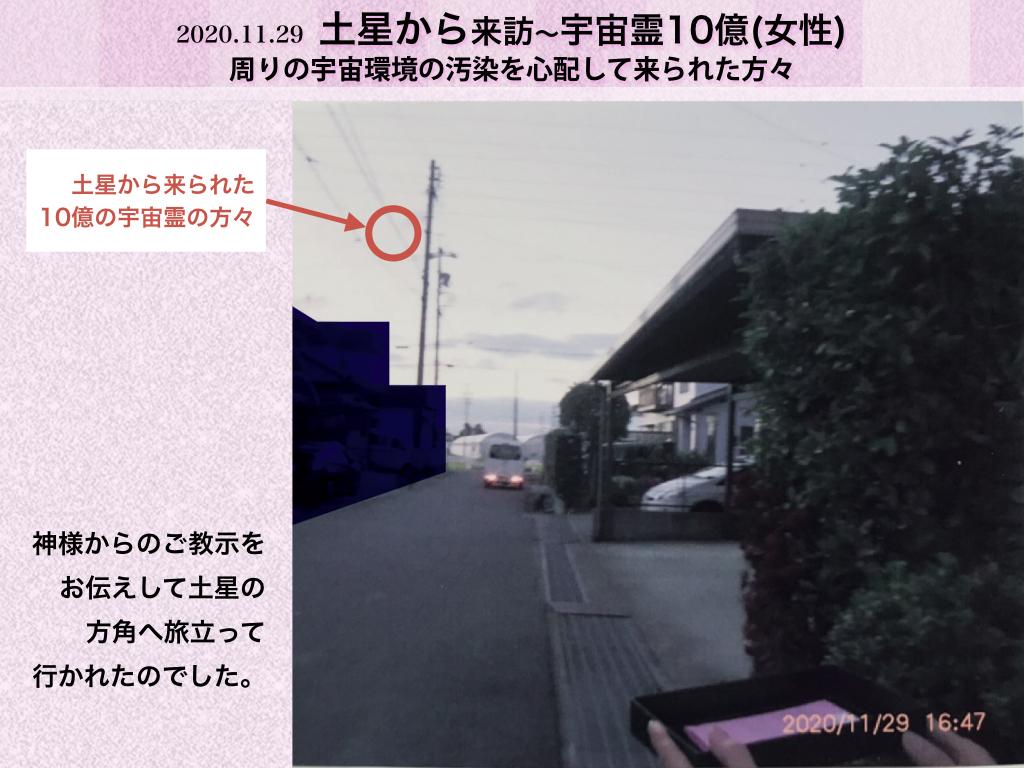 f:id:mirai-hadou:20201202225316j:plain