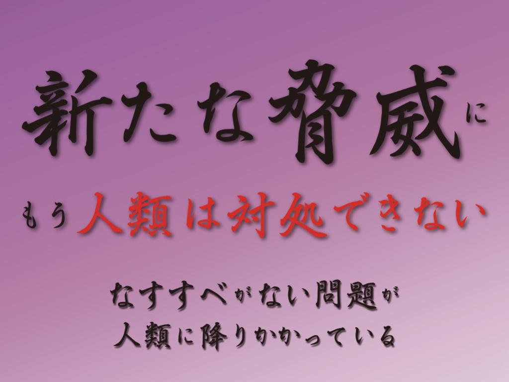 f:id:mirai-hadou:20201212140743j:plain