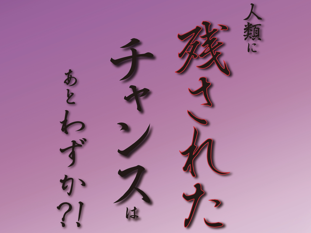 f:id:mirai-hadou:20201215203549j:plain
