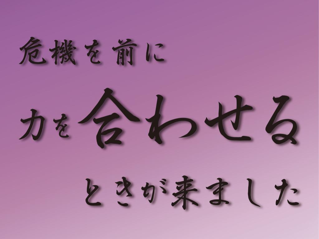 f:id:mirai-hadou:20201218201548j:plain