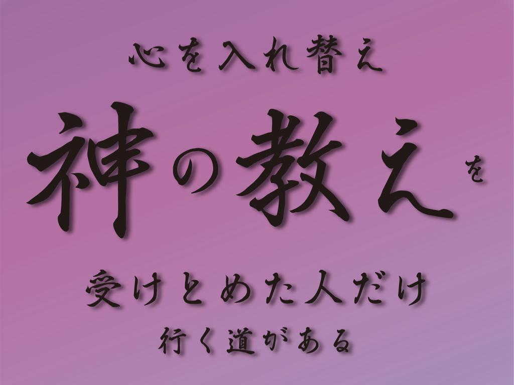 f:id:mirai-hadou:20201222003527j:plain