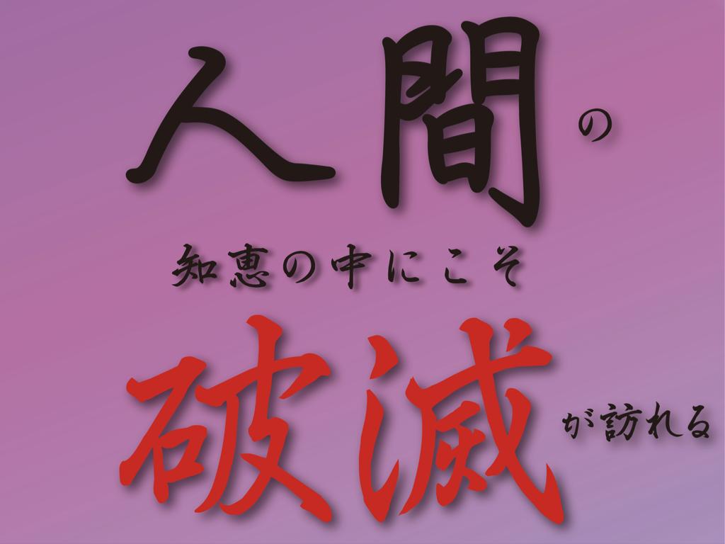 f:id:mirai-hadou:20201223233609j:plain