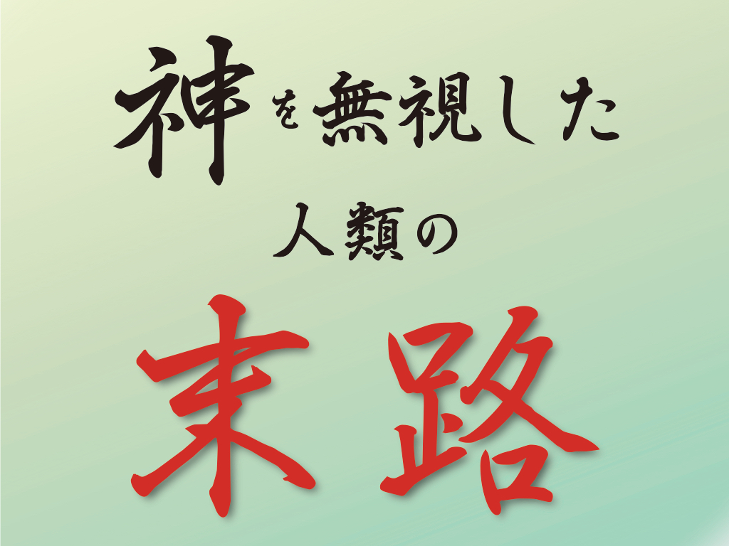 f:id:mirai-hadou:20201230191924j:plain