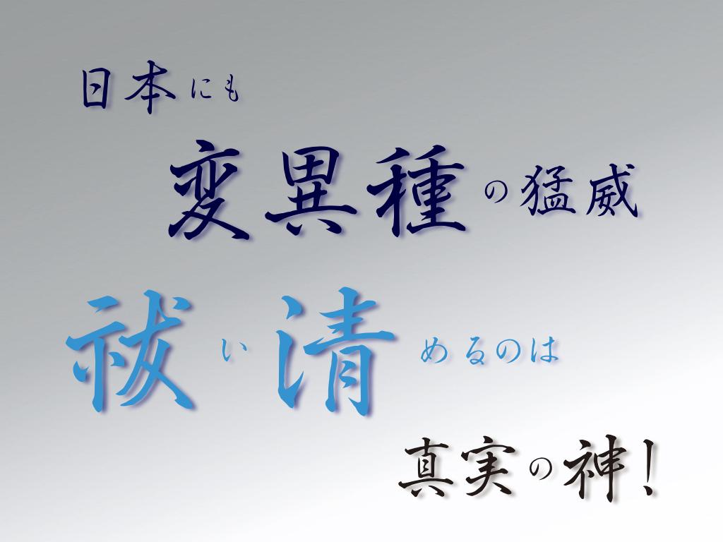 f:id:mirai-hadou:20210104184643j:plain