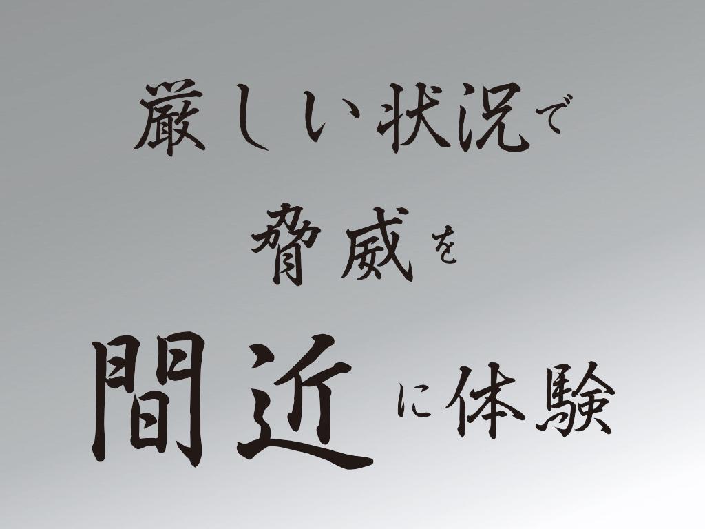 f:id:mirai-hadou:20210105200759j:plain