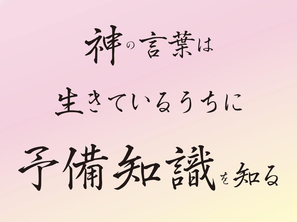 f:id:mirai-hadou:20210109122631j:plain