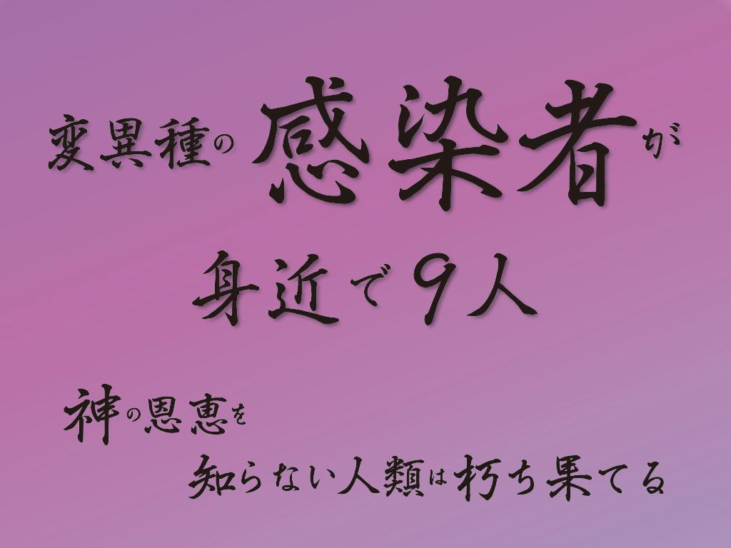 f:id:mirai-hadou:20210111121842j:plain