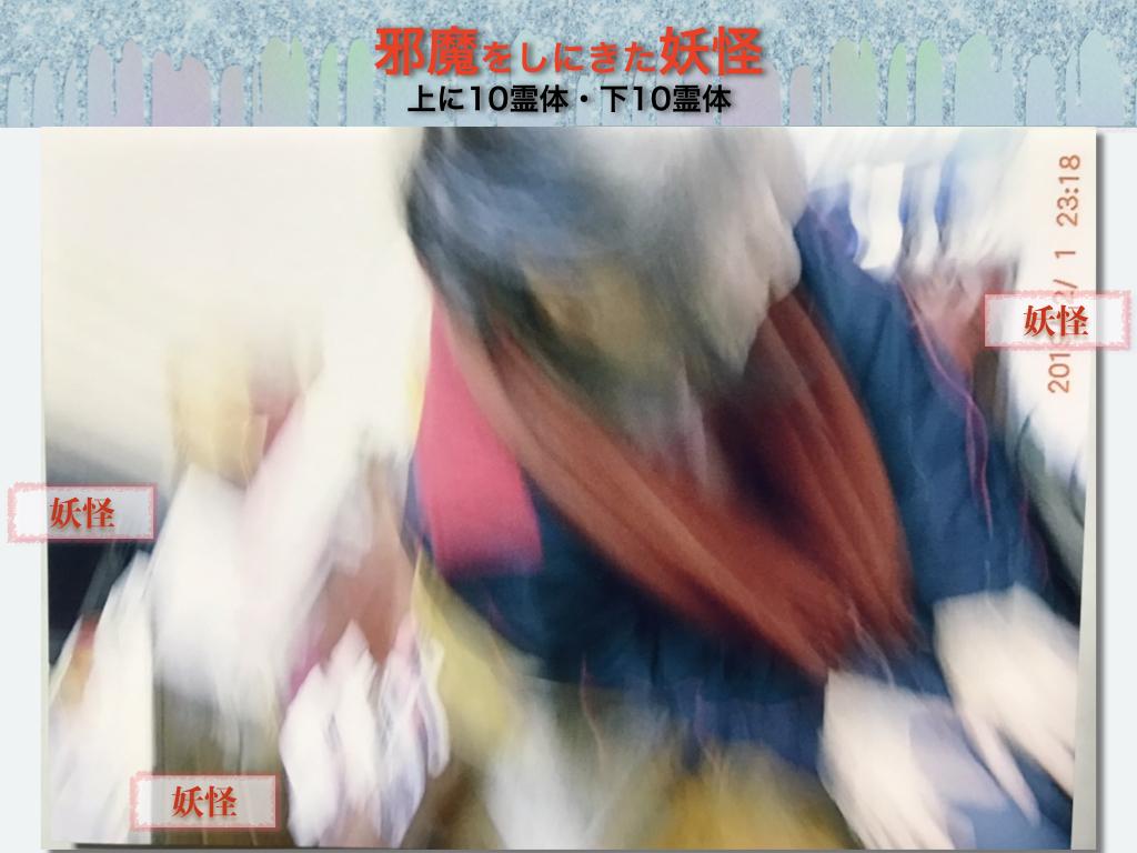 f:id:mirai-hadou:20210115175347j:plain