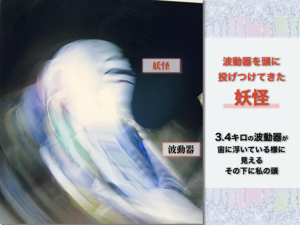 f:id:mirai-hadou:20210115175410j:plain