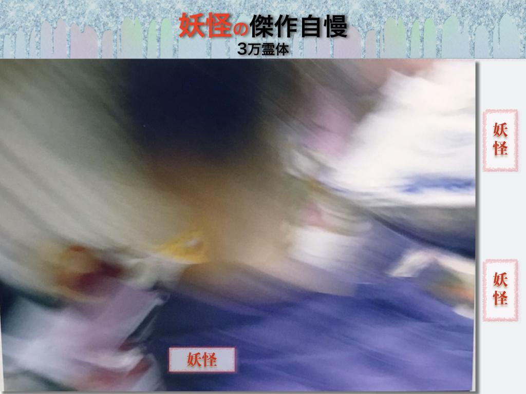 f:id:mirai-hadou:20210115175517j:plain