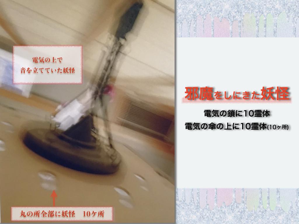f:id:mirai-hadou:20210115175559j:plain