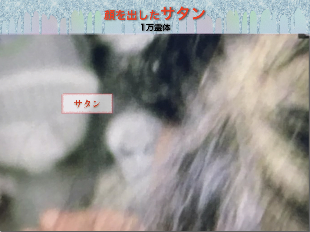 f:id:mirai-hadou:20210115175702j:plain