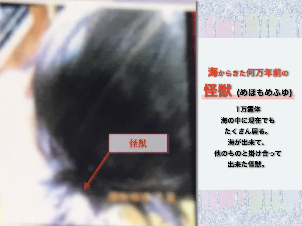 f:id:mirai-hadou:20210115180031j:plain