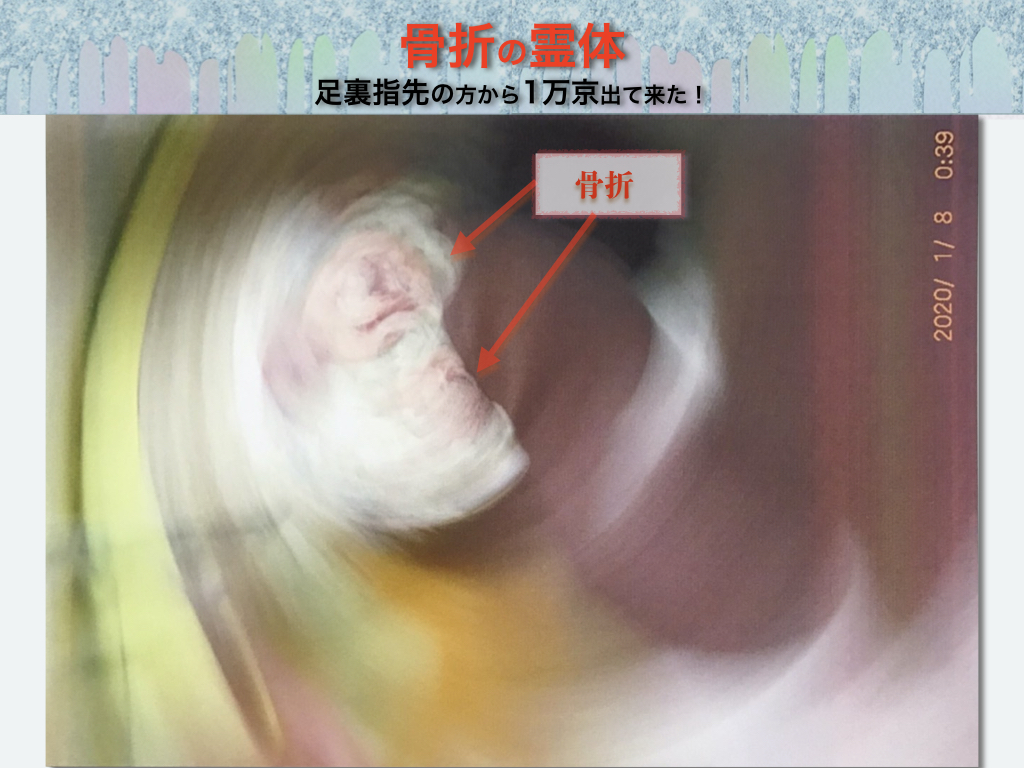 f:id:mirai-hadou:20210115180133j:plain