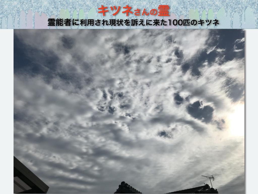 f:id:mirai-hadou:20210115180225j:plain