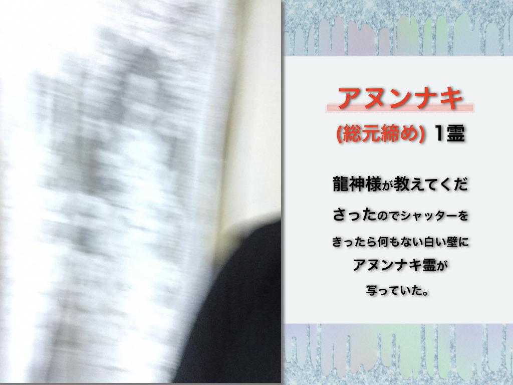 f:id:mirai-hadou:20210115180353j:plain